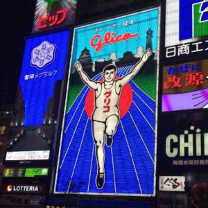 glico-billboard