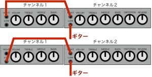 JC-120_ch-link003