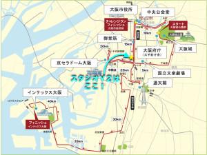 osaka_marathon_course_2015