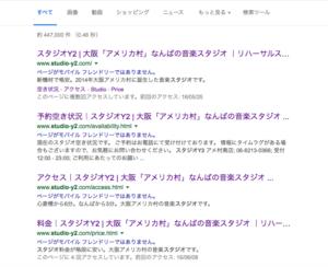 google_searchresults