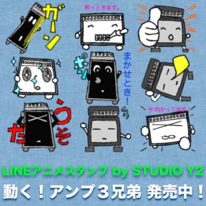 00_LINE_SP_mobileTop