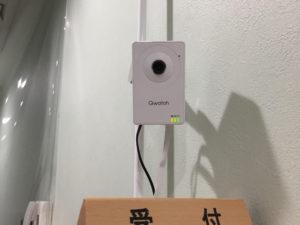 受付の防犯カメラ